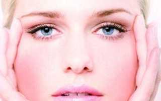 Гиперемия кожи лица: что делать?