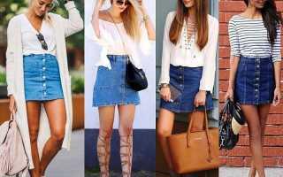 Модные и стильные короткие джинсовые юбки – 2020
