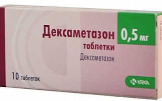Стероидные противовоспалительные препараты: эффект от применения
