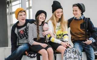 Мода 2020 для подростков – стильные образы