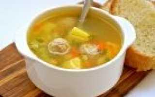 Суп с фрикадельками: рецепт вкусного первого блюда для всей семьи