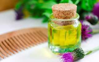 Репейное масло для волос – особенности и свойства