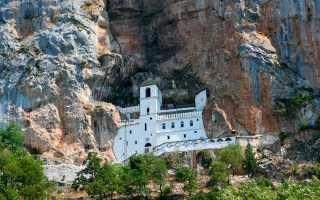 Достопримечательности Черногории: архитектурные, культурные и природные