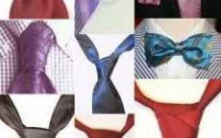 Узлы для галстука: виды и способ завязывания