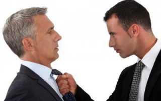 Как заставить подчиненных работать добросовестно