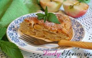 Самый вкусный пирог с яблоками: рецепт приготовления