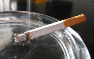 Как избавиться от запаха сигарет в квартире
