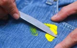 Как отстирать краску с одежды в домашних условиях (засохшую, свежую)