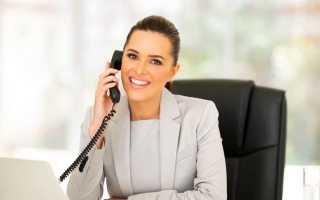 Правила общения по телефону: все, о чем вы хотели знать