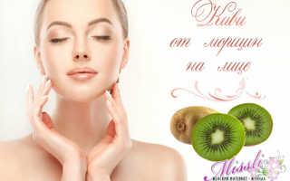 Маска для лица из киви: уход за кожей различного типа