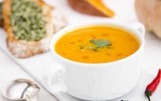 Крем суп из тыквы подходит для употребления в любом возрасте