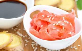 Имбирь маринованный – рецепт, необходимый для любой хозяйки