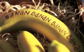 Банановая диета и ее разновидности