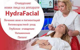Вакуумная чистка лица – красота вашей кожи
