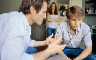 Как повысить самооценку подростка?