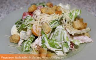 Салат Цезарь с копченой курицей: рецепт