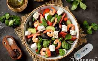 Салат Греческий с креветками: рецепт приготовления