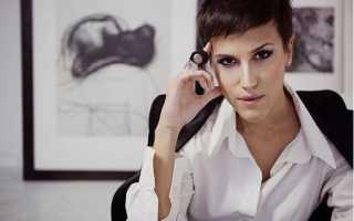 Деловой имидж женщины: как выглядеть безупречно