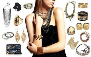 Модная бижутерия: как подобрать себе серьги?