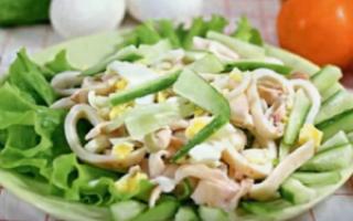 Салат из кальмаров к праздничному столу