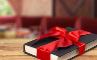 Что подарить папе на 60 лет: необычное поздравление для юбиляра