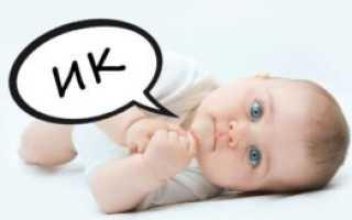 Почему новорожденный икает? Причины икоты у грудничков