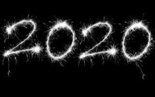 Сколько отдыхаем на новый год 2020