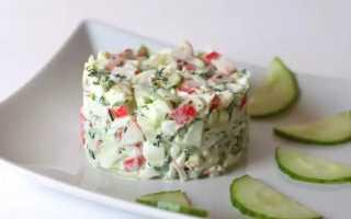 Крабовый салат с огурцом: рецепт приготовления