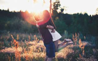 Этапы развития семейных отношений