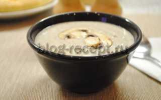 Крем-суп из шампиньонов: ингредиенты