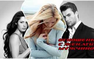 Отношения с женатым мужчиной: что дают любовникам такие отношения?