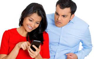 Как побороть ревность и сохранить любовь?