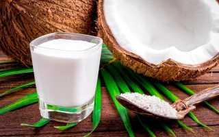 Рецепты с кокосовым молоком