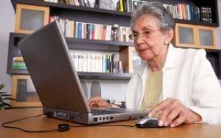 Как уволиться с работы: без отработки, по собственному желанию, пенсионеру – заявление, нужно ли