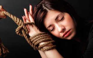 Как избавиться от любовной зависимости: рекомендации и советы психологов
