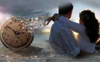 Почему проходит любовь: самые распространенные ошибки влюбленных