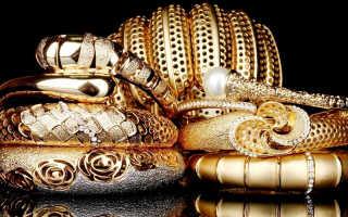Как проверить золото в домашних условиях на подлинность и пробу