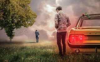 Как расстаться с женатым мужчиной и получить шанс быть счастливой