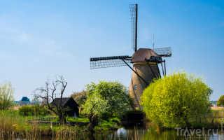 Голландия – страна цветов и ветряных мельниц