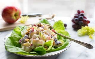 Вальдорфский салат: рецепт приготовления