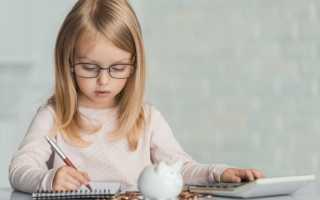 Ошибки родителей, дети и карманные деньги – за что давать?