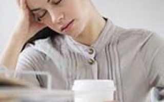 Признаки беременности в первые дни: понижение давления, тошнота