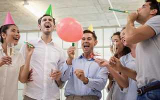 Что подарить коллеге мужчине на день рождения*