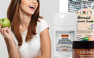 Как заболеть анорексией в домашних условиях: быстрые способы (за 1 день, неделю, месяц), можно ли
