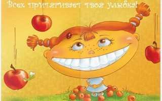 Вредно ли отбеливание зубов – раскрываем секреты!