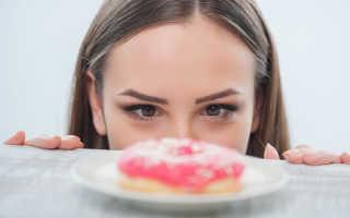 """Ужин по системе """"Минус 60"""": рецепты для диеты"""