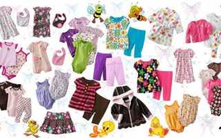 Правильно подобранная одежда для ребенка