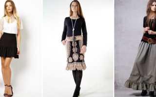 Юбка с оборкой: как и с чем ее правильно носить?