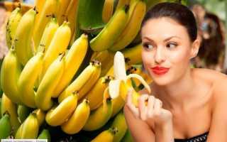 Где и как хранить бананы в домашних условиях: чтобы не чернели, дозрели