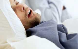 Остановка дыхания во сне: лечение